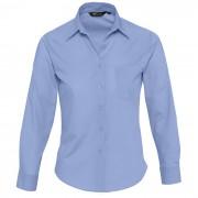 Рубашка'Executive', васильковый_M, 65% полиэстер, 35% хлопок, 105г/м2